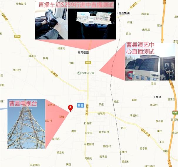 高清HD-SDI无线视频直播设备应用于菏泽曹县广播电视台